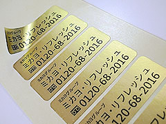 gold-paper-stickers