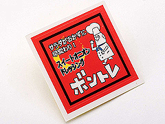 custom-pvc-stickers