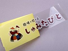 custom-transparent-vinyl-stickers