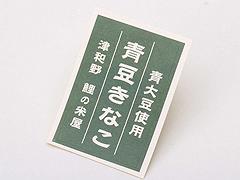 custom-classic-paper-stickers