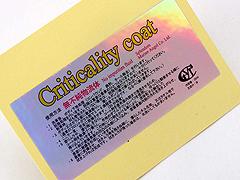 custom-hologram-stickers